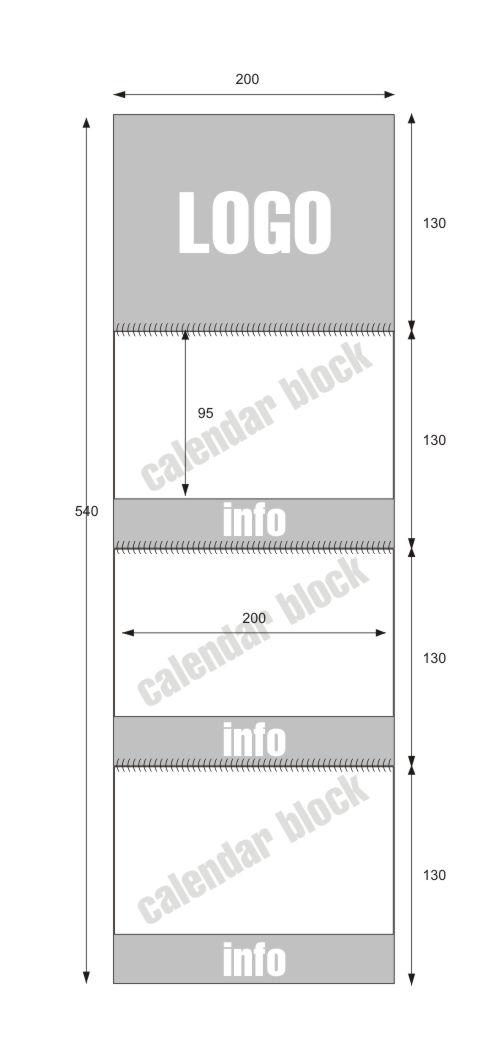 Макет календаря настенного